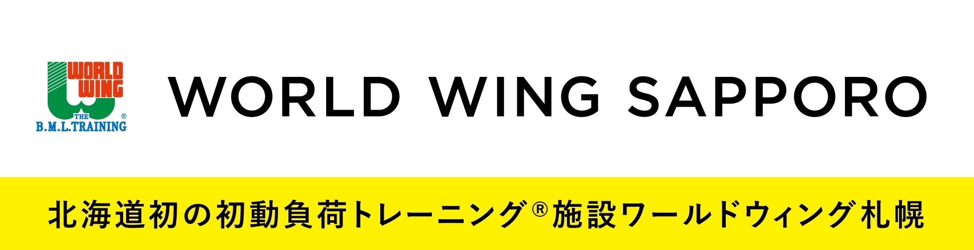 WORLD WING SAPPORO