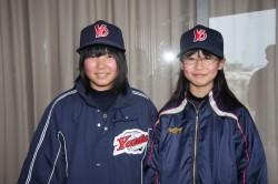 左から大谷地ヤングタークスの大塚ひなのさん・藤澤咲稀さん