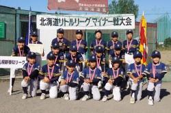 優勝した札幌新琴似リーグの選手たち