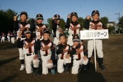 常盤ハリケーン(札幌市南区)の4年生以下の選手たち