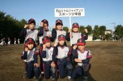 円山リトルジャイアンツ(中央区)の4年生以下の選手たち