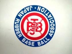 北海道軟式野球連盟