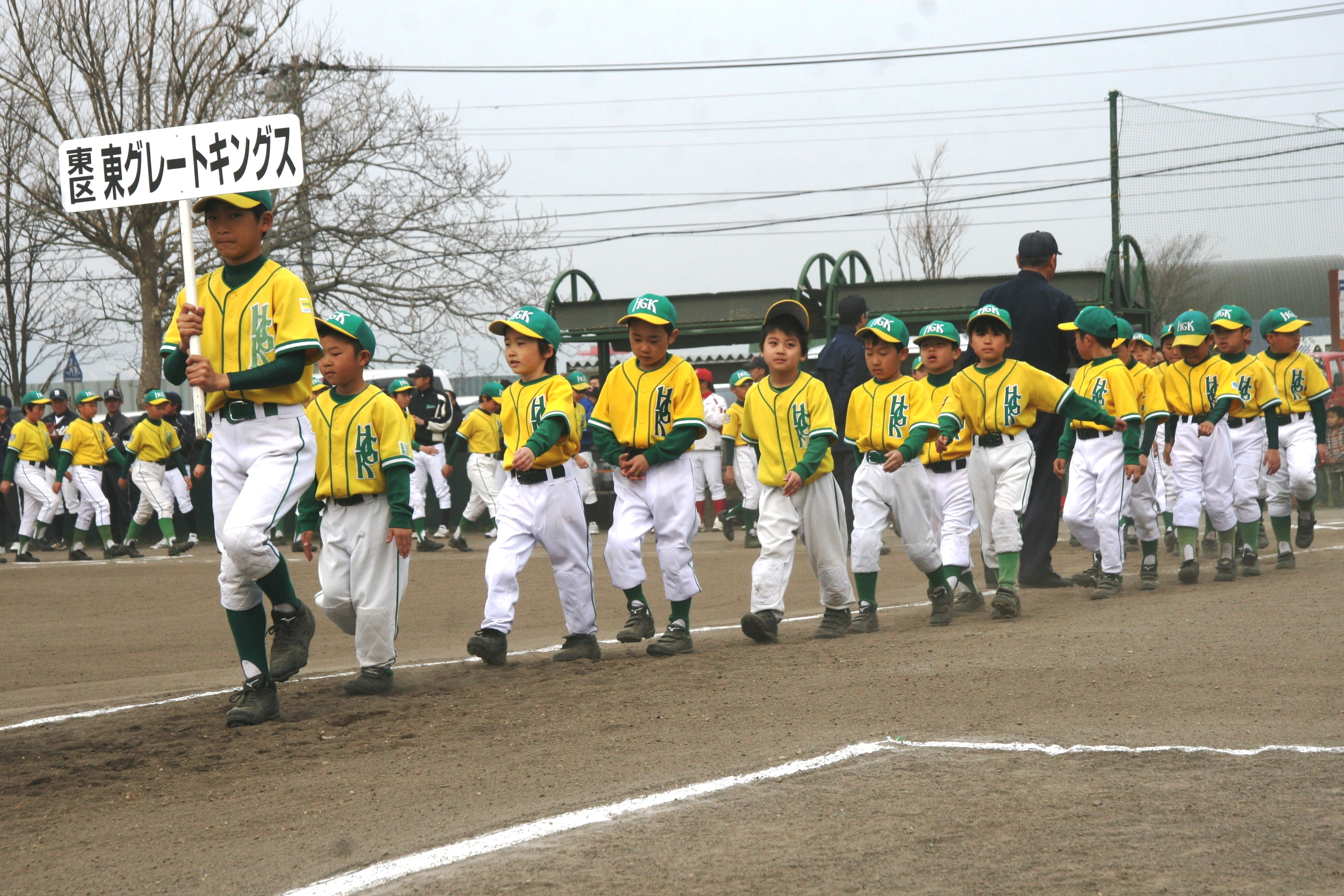 札幌 少年 野球 札幌オールブラックスのホームページ