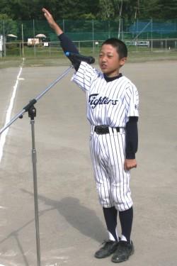 選手宣誓の松田
