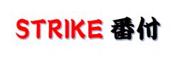 STRIKE番付・少年野球編