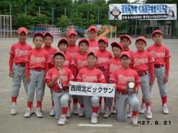 豊平区代表の西岡北ビッグサンの選手たち(写真:チーム提供)