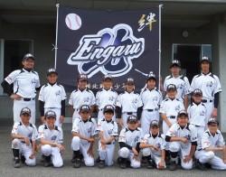 遠軽地区代表の遠軽北野球少年団の選手たち(写真:チーム提供)