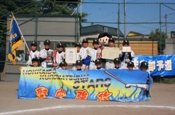 後志支部代表の黒松内スターズの選手たち(写真:チーム提供)