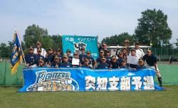 空知支部代表の深川ヤングスターズの選手たち(写真:チーム提供)