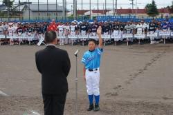大和ユニフォーム旗争奪少年野球大会開会式より