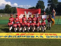 空知支部代表の滝川少年野球倶楽部の選手たち(写真:チーム提供)