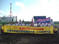 上川支部代表の東旭川フェニックスの選手たち(写真:チーム提供)