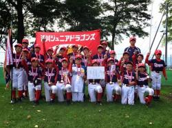 優勝した滝川ジュニアドランゴンズの選手たち(写真:チーム提供)