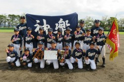第23回全道少年軟式野球選抜大会優勝神楽少年野球団=H28年9月伊達市館山野球場