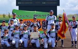 マック北北海道大会・旭川支部代表の旭川緑が丘グリーンボーイズの選手たち(写真:チーム提供)