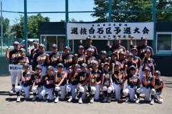 代表の東札幌ジャイアンツの選手たち(写真:チーム提供)