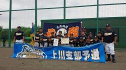 代表の旭稜野球少年団の選手たち(写真:チーム提供)