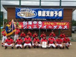 代表の別海中央Jrイーグルスの選手たち(写真:チーム提供)