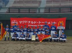 北海道代表の中央光陽ブルーファイターズ(写真:チーム提供)