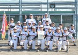 代表のえりも新栄野球スポーツ少年団の選手たち(写真:チーム提供)