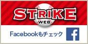 STRIKEFacebook