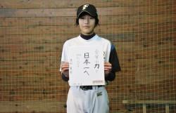 全員の力で日本一へ:津田夏実(2016北海道日本ハムファイターズジュニア)