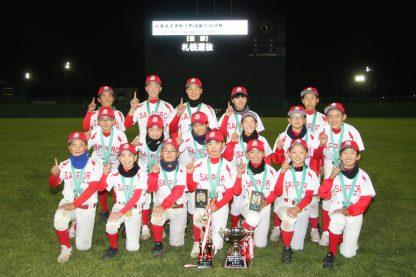札幌 少年 野球 みんながんばれ 札幌少年軟式野球