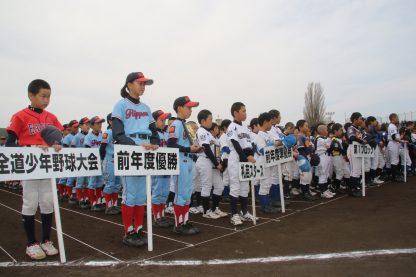 札幌 少年 野球 星置レッドソックスのホームページ - ikz.jp