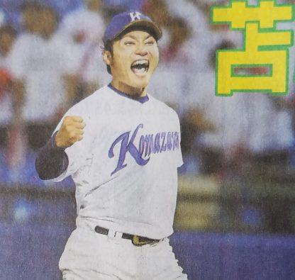 野球 伊藤 ひろみ ドラフト1位候補右腕・伊藤大海、波乱万丈の大学野球を終えて「4年前に考えていた姿に近づけた」