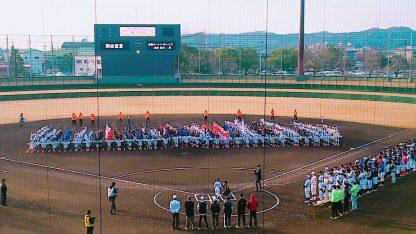 結果】第15回西日本選抜学童軟式...