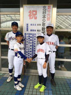 秋田 県 中学校 野球 2019 速報