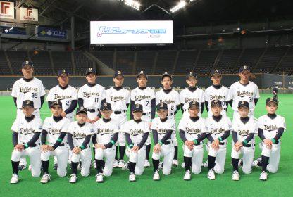 竹城台 少年 野球 クラブ